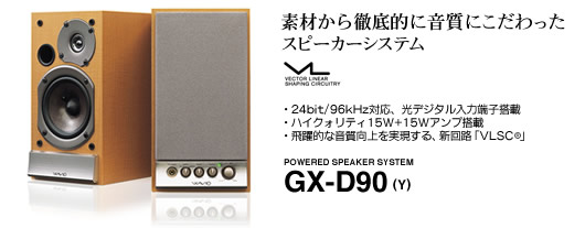 Gxd90y_1